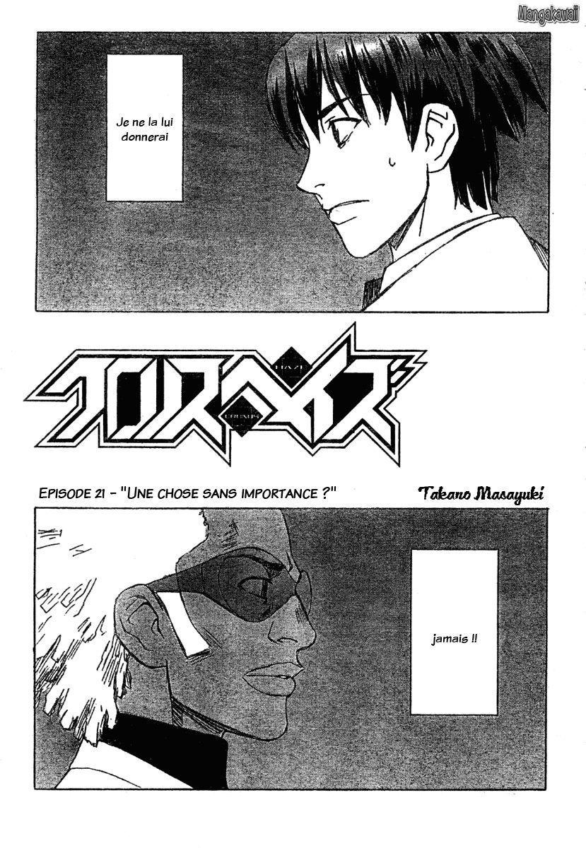 https://nine.mangadogs.com/fr_manga/pic1/8/2376/78601/CronosHaze21VF_0_116.jpg Page 1