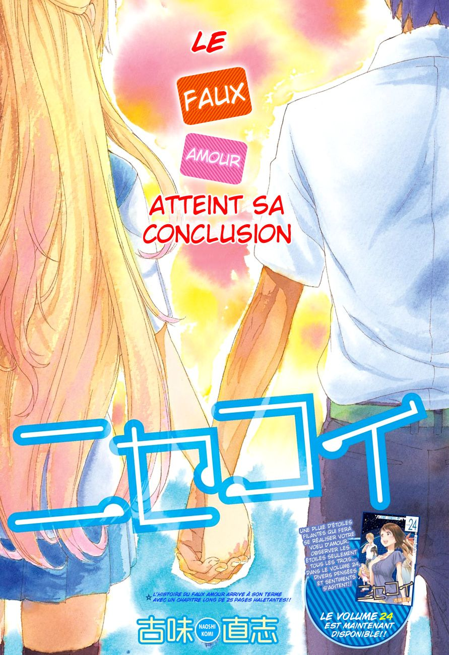 https://nine.mangadogs.com/fr_manga/pic1/8/264/17307/Nisekoi229VF_0_479.jpg Page 1