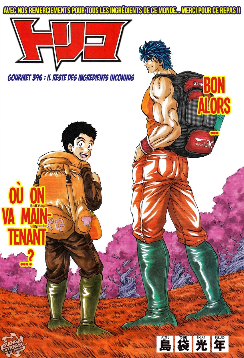 https://nine.mangadogs.com/fr_manga/pic1/8/8/2099/Toriko396VF_0_340.jpg Page 1