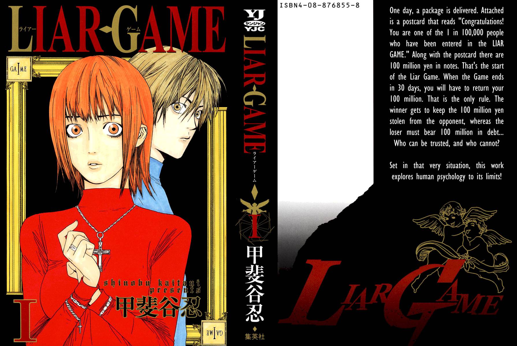 Liar Game Volume 1 VF