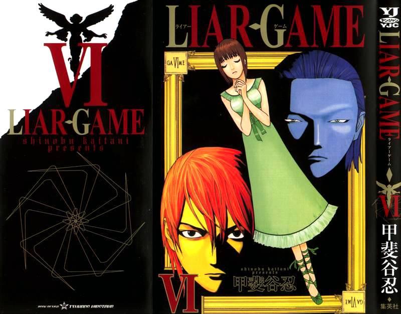 https://nine.mangadogs.com/fr_manga/pic1/8/904/42846/LiarGameVolume6VF_0_229.jpg Page 1