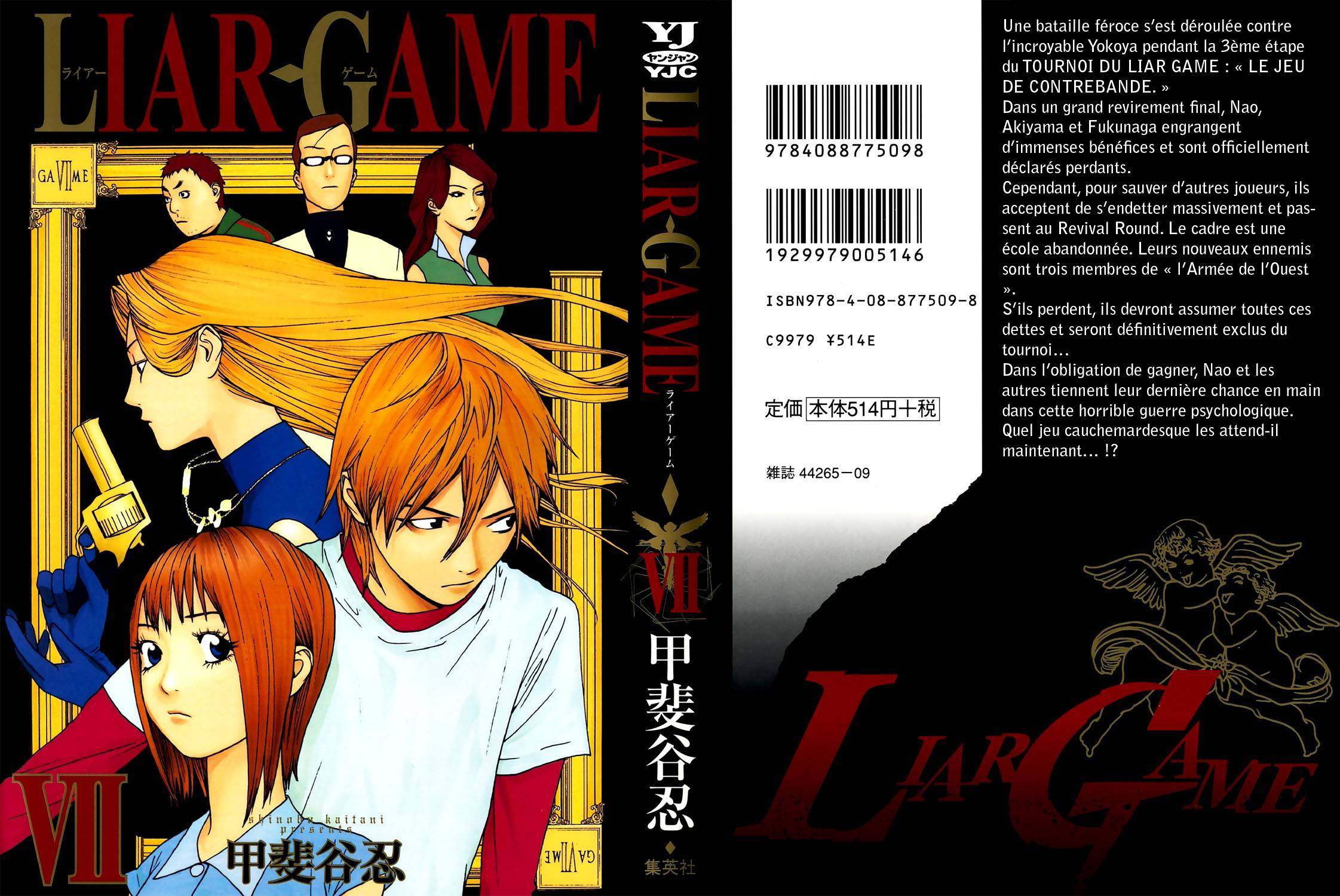 Liar Game Volume 7 VF