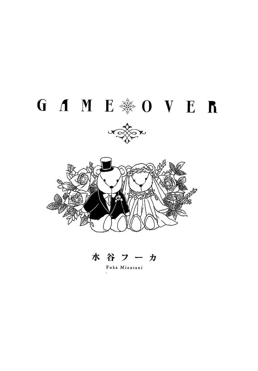 https://nine.mangadogs.com/fr_manga/pic1/8/968/44741/GameOver1VF_0_302.jpg Page 1