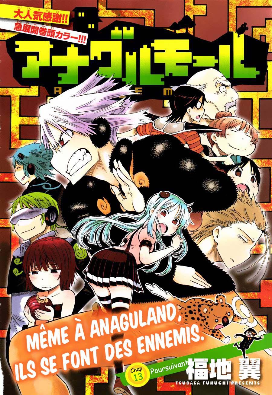 https://nine.mangadogs.com/fr_manga/pic1/9/329/21399/AnagleMole13VF_0_935.jpg Page 1