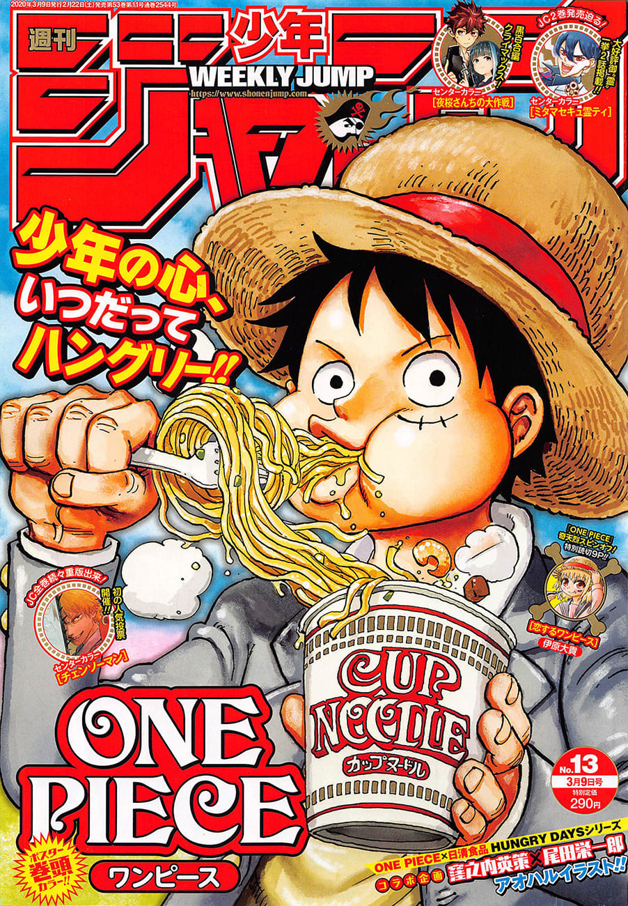 One Piece 972 VF