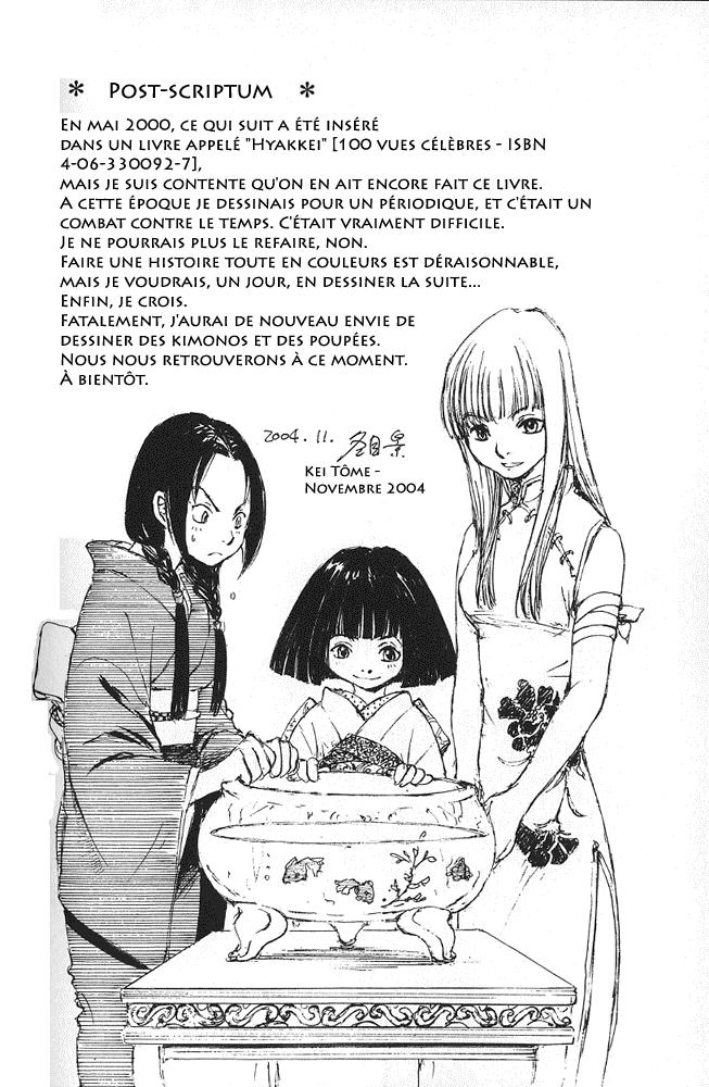 https://nine.mangadogs.com/fr_manga/pic2/11/5131/559759/5557b67c89b4ff20c165303cfa98a81a.jpg Page 1