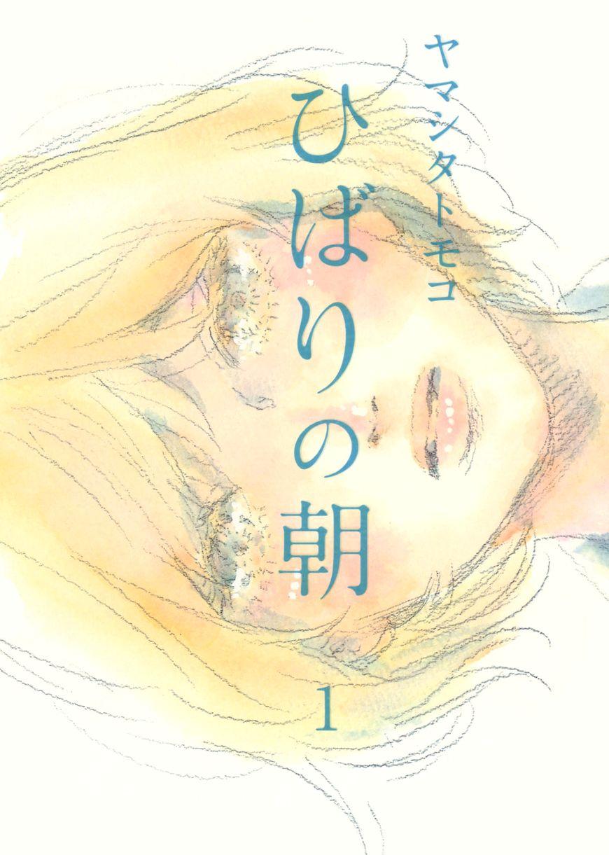 https://nine.mangadogs.com/fr_manga/pic2/12/11916/511919/18c1db06e9fd090e341b17a9cd87bb84.jpg Page 2