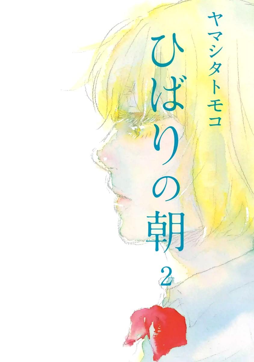 https://nine.mangadogs.com/fr_manga/pic2/12/11916/511926/ffae6555097116f27108b748d65c71d1.jpg Page 1