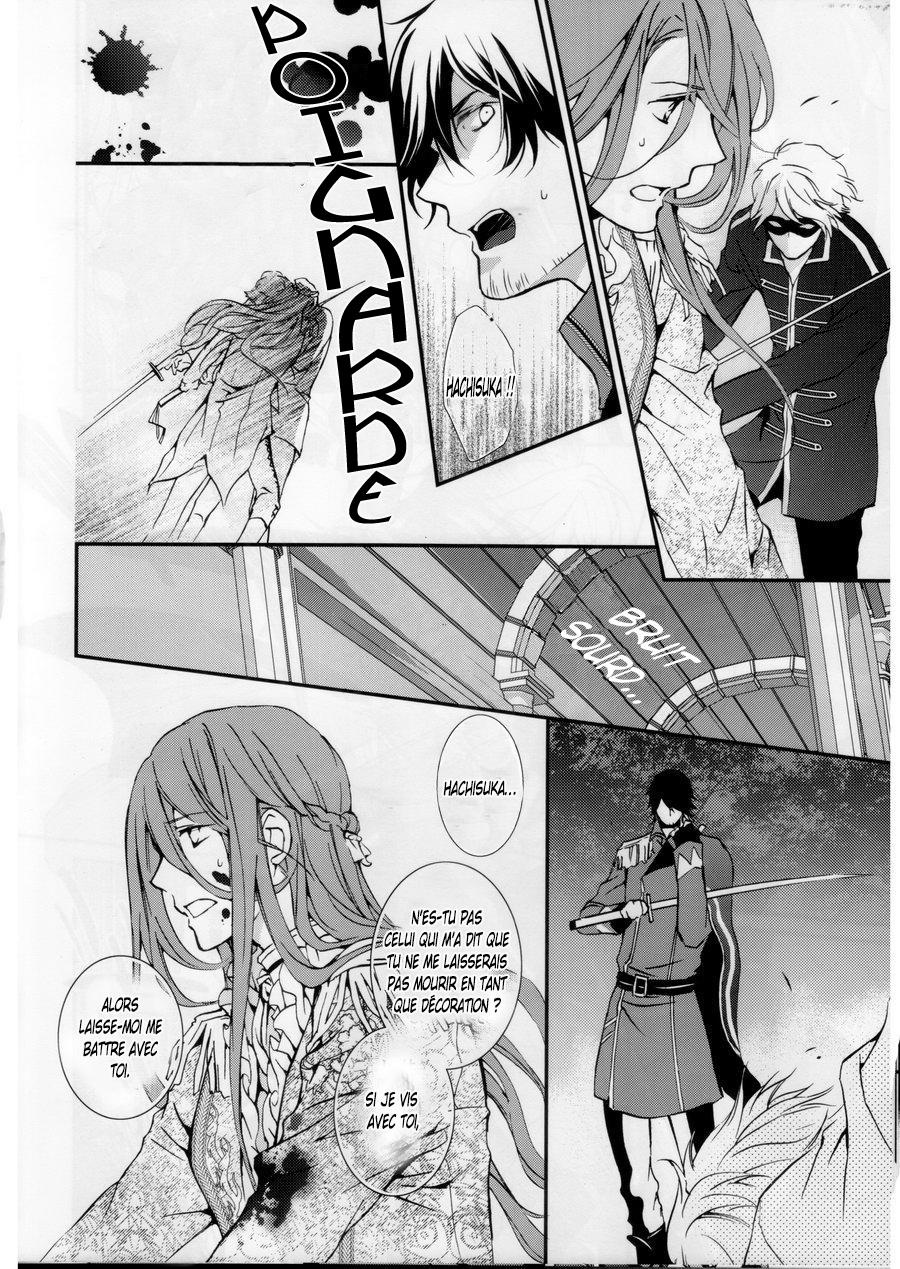 https://nine.mangadogs.com/fr_manga/pic2/14/12686/551532/ToukenRanbuGunjinToKikoush_0_545.jpg Page 1
