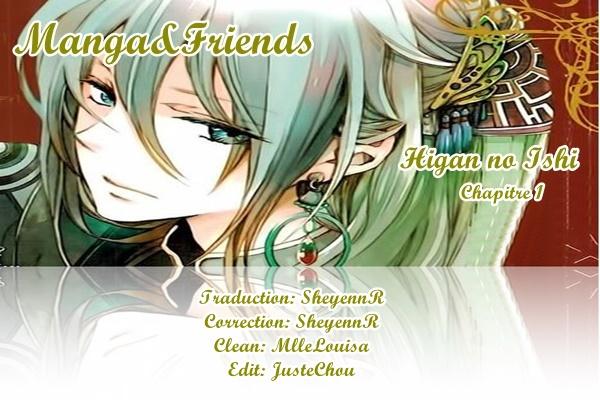 https://nine.mangadogs.com/fr_manga/pic2/15/14927/562540/11caed84c0b5847df3a698d6b5fb7e46.jpg Page 1
