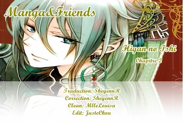 https://nine.mangadogs.com/fr_manga/pic2/15/14927/562541/fa5f2062c449c8f1c9ad8af9125387f9.jpg Page 1