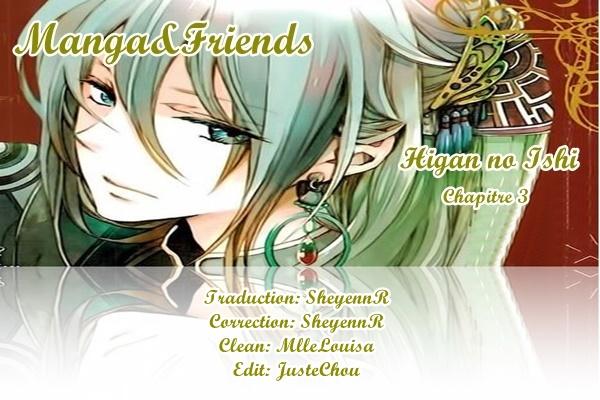 https://nine.mangadogs.com/fr_manga/pic2/15/14927/562542/0a539951d06b03278cd4203532d06142.jpg Page 1