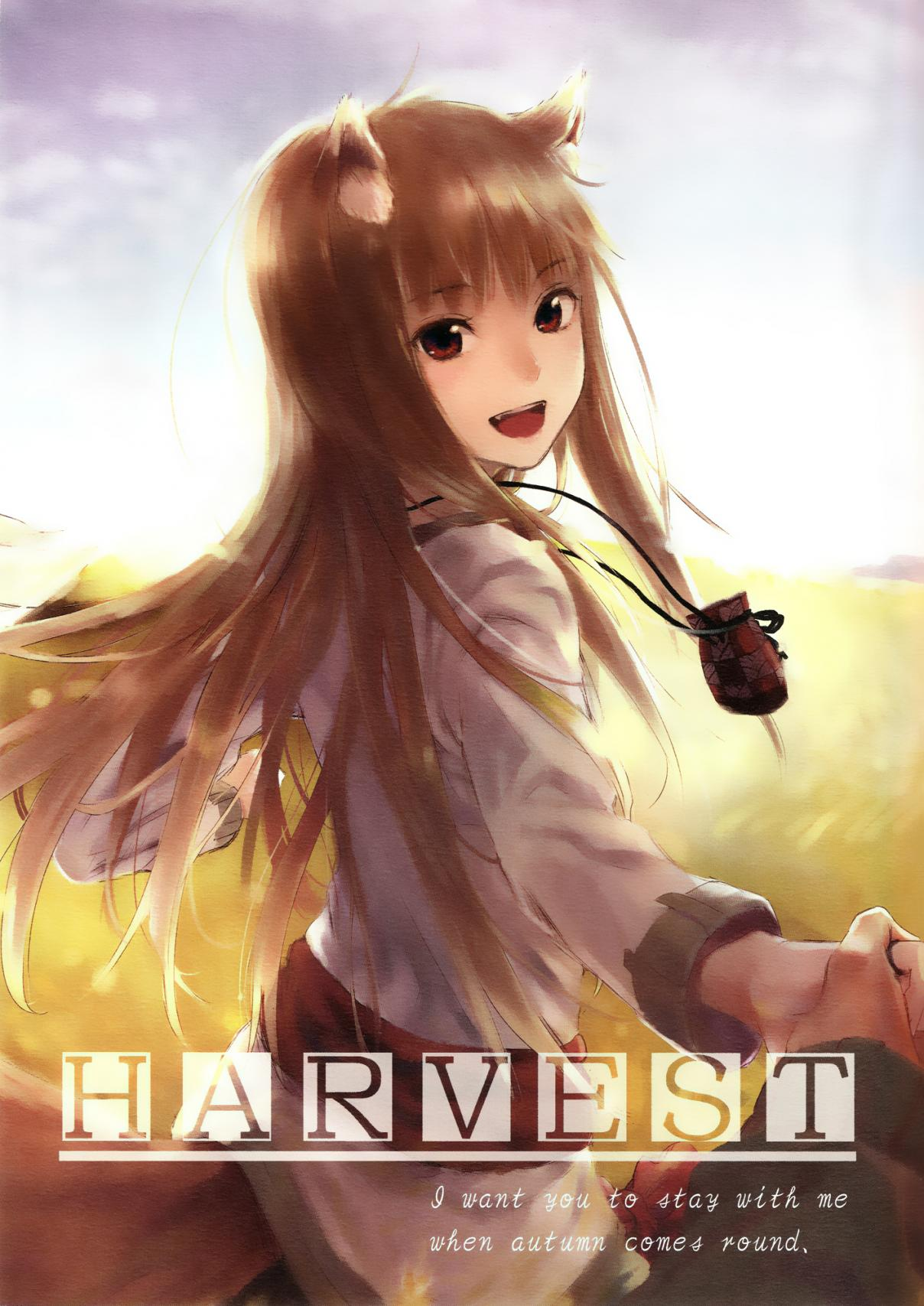 Spice And Wolf - Harvest (Doujinshi) Spice and Wolf Harvest (Doujinshi) Oneshot