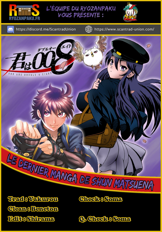 https://nine.mangadogs.com/fr_manga/pic2/16/656/561276/d1d7015fbf729403d7329560afecff1d.jpg Page 1