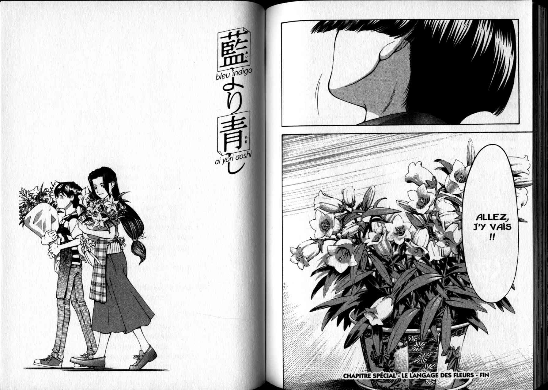 https://nine.mangadogs.com/fr_manga/pic2/17/12113/517640/BlueIndigo1335VF_12_259.jpg Page 13