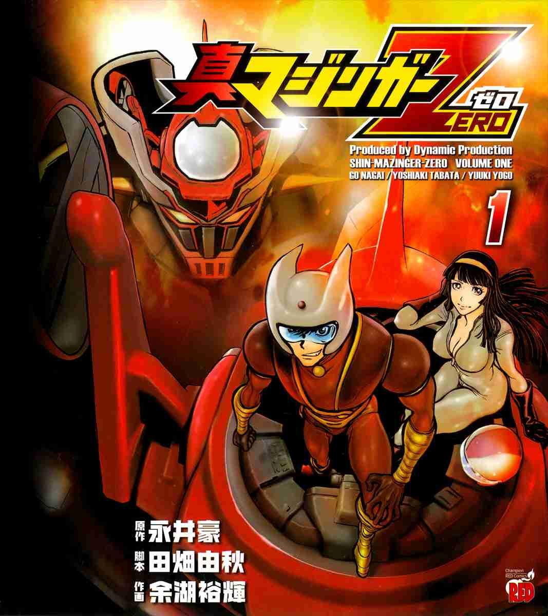 https://nine.mangadogs.com/fr_manga/pic2/22/3222/560435/0ec360c243d4a23244accb3d04851604.jpg Page 1