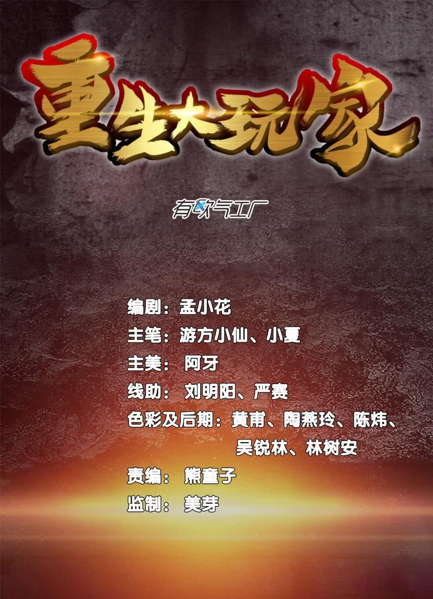 https://nine.mangadogs.com/fr_manga/pic2/23/5719/198931/fcd00fab862bedcfb751b33b1e906e2c.jpg Page 2