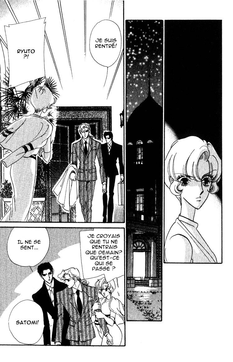 https://nine.mangadogs.com/fr_manga/pic2/25/12825/550946/DaughterOfBasilis32VF_1_318.jpg Page 2