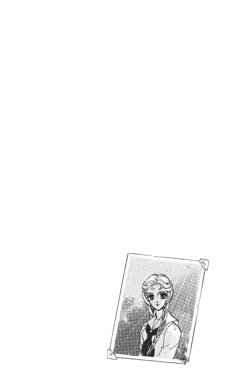 https://nine.mangadogs.com/fr_manga/pic2/25/12825/550947/DaughterOfBasilis41VF_2_982.jpg Page 3