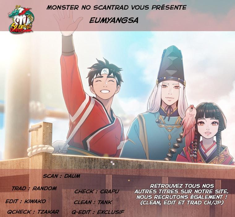 https://nine.mangadogs.com/fr_manga/pic2/25/5913/155211/fcf55a303b71b84d326fb1d06e332a26.jpg Page 1