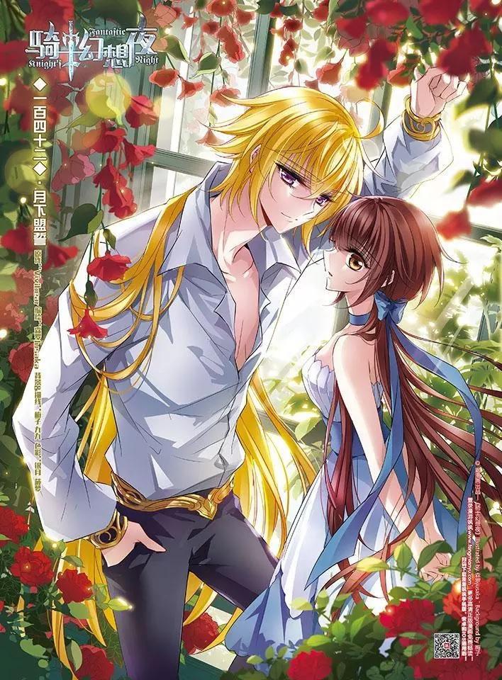 https://nine.mangadogs.com/fr_manga/pic2/26/1626/408191/QishiHuanxiangYe142VF_0_285.jpg Page 1