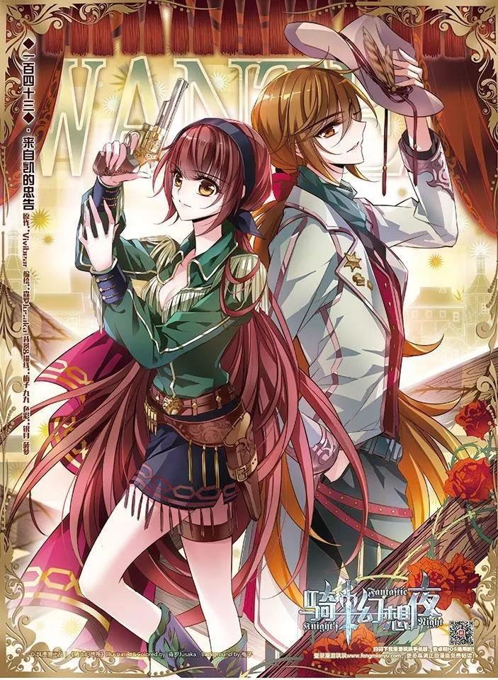 https://nine.mangadogs.com/fr_manga/pic2/26/1626/408192/QishiHuanxiangYe143VF_0_294.jpg Page 1