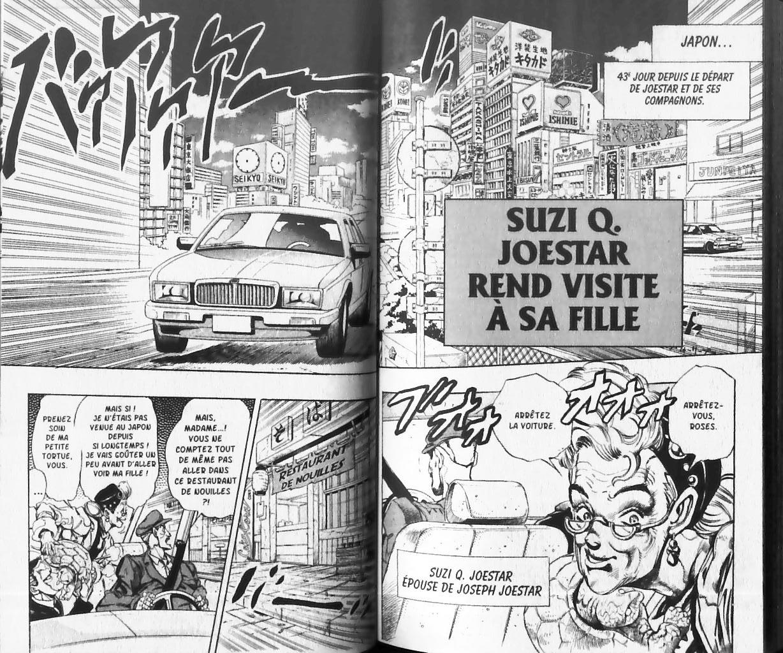 https://nine.mangadogs.com/fr_manga/pic2/29/14045/562719/177db6acfe388526a4c7bff88e1feb15.jpg Page 1