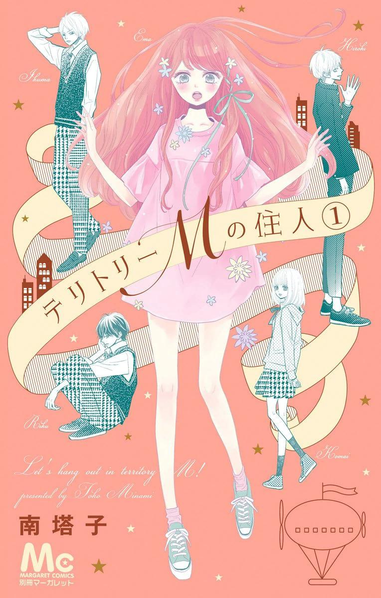 https://nine.mangadogs.com/fr_manga/pic2/3/3971/389180/TerritoryMNoJuunin1VF_0_96.jpg Page 1
