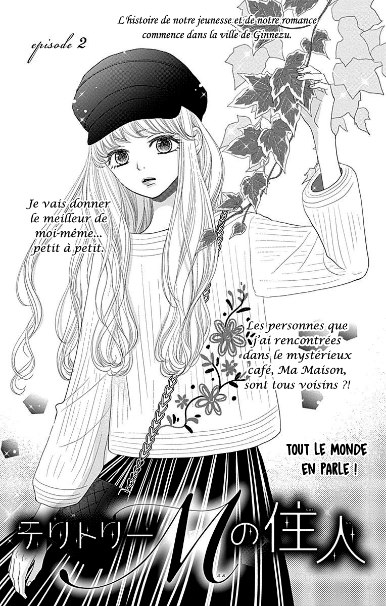 https://nine.mangadogs.com/fr_manga/pic2/3/3971/389183/TerritoryMNoJuunin2VF_0_302.jpg Page 1