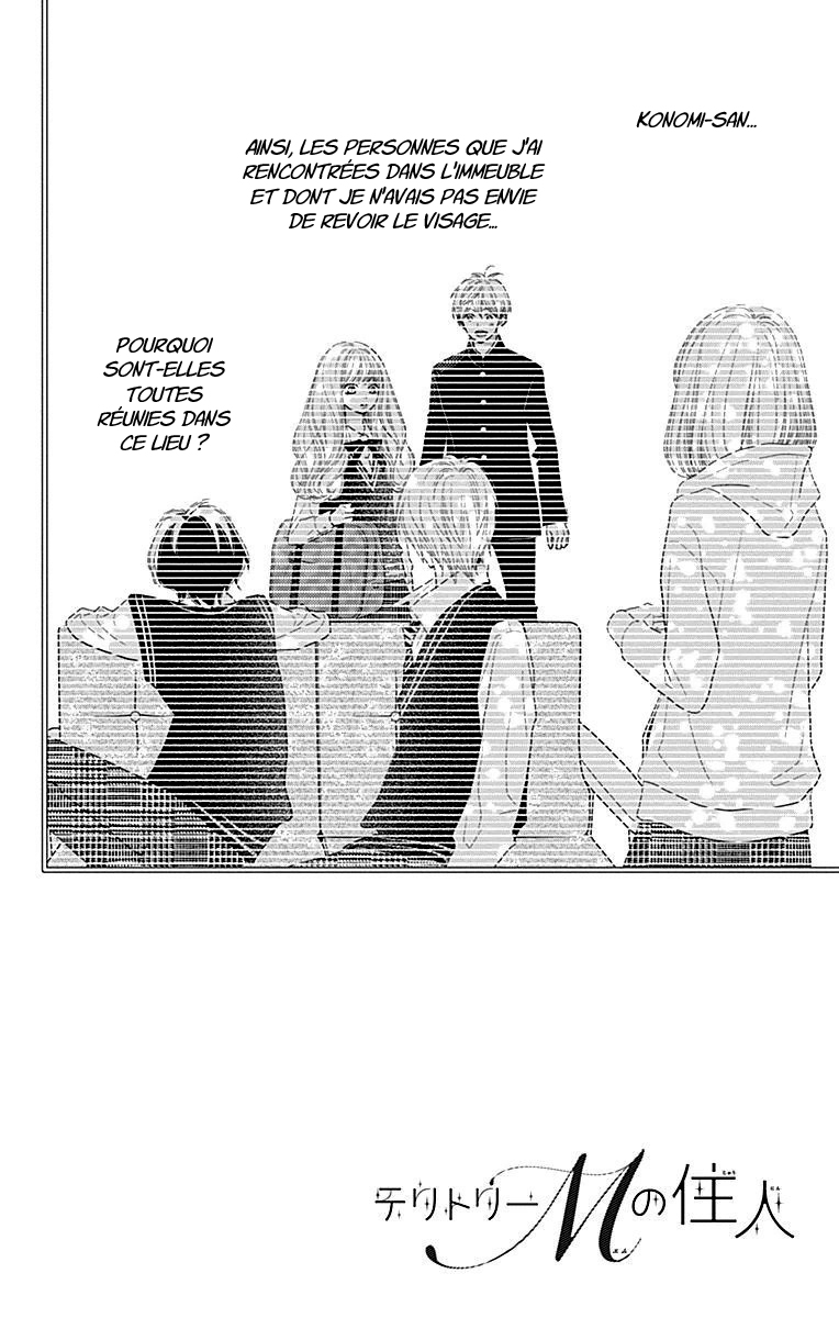 https://nine.mangadogs.com/fr_manga/pic2/3/3971/389183/TerritoryMNoJuunin2VF_1_38.jpg Page 2