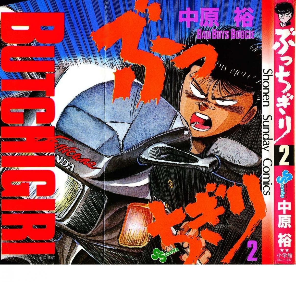 https://nine.mangadogs.com/fr_manga/pic2/3/5955/205349/17e7db7285aca2e1ccc7bdf1b106c8d9.jpg Page 1