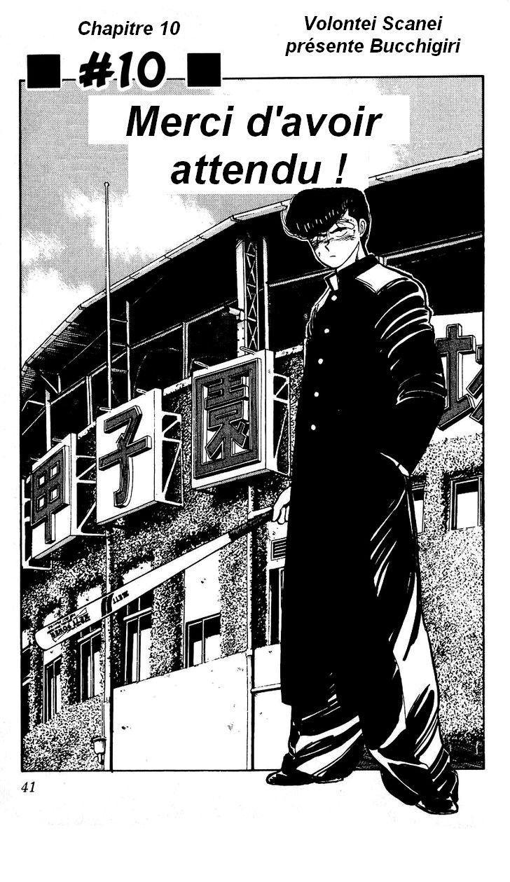 https://nine.mangadogs.com/fr_manga/pic2/3/5955/233594/Bucchigiri10VF_0_18.jpg Page 1