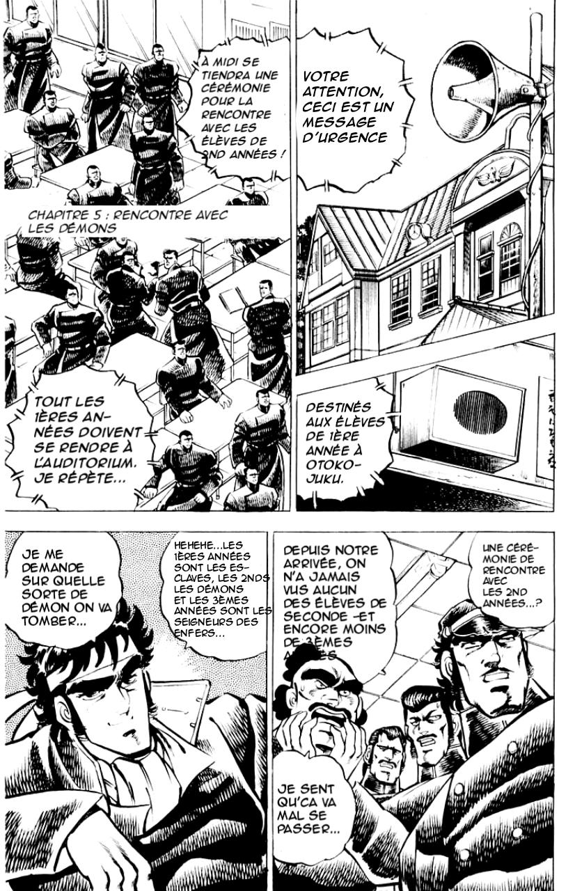 https://nine.mangadogs.com/fr_manga/pic2/32/3808/179283/SakigakeOtokojuku5VF_0_548.jpg Page 1