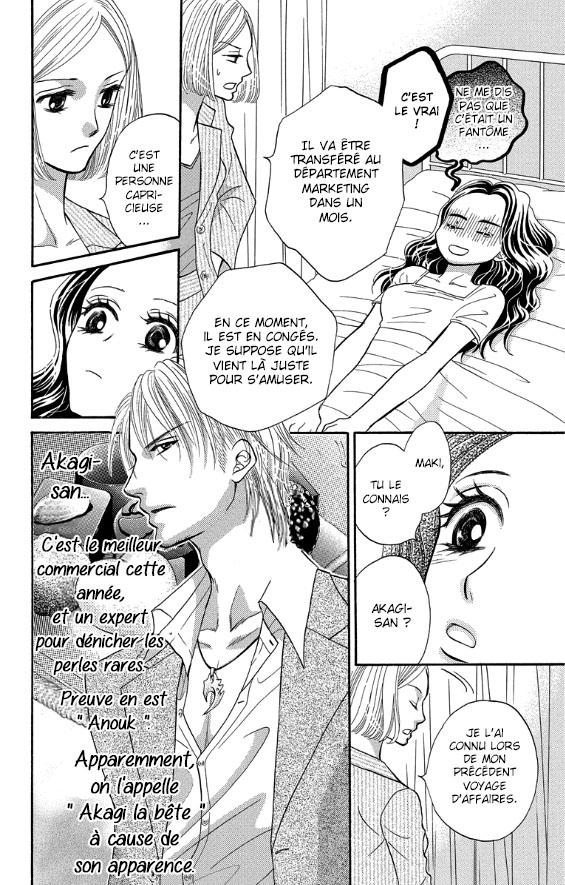 https://nine.mangadogs.com/fr_manga/pic2/33/10785/443071/135750ec6bb4d1d6165094a2b129dea5.jpg Page 31