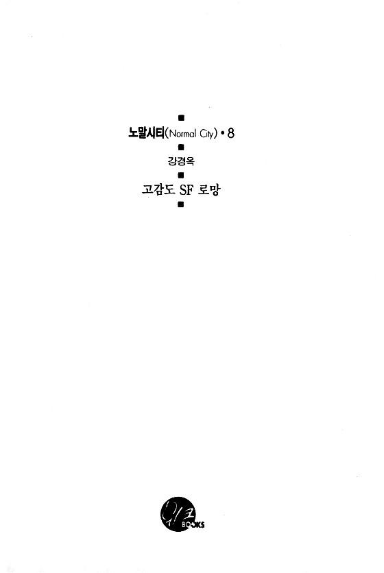 https://nine.mangadogs.com/fr_manga/pic2/37/1125/189661/NormalCity50VF_1_983.jpg Page 2