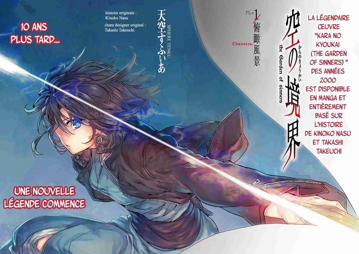 https://nine.mangadogs.com/fr_manga/pic2/4/10564/420786/9978e9e9fb93fb29863fa07903d01010.jpg Page 2