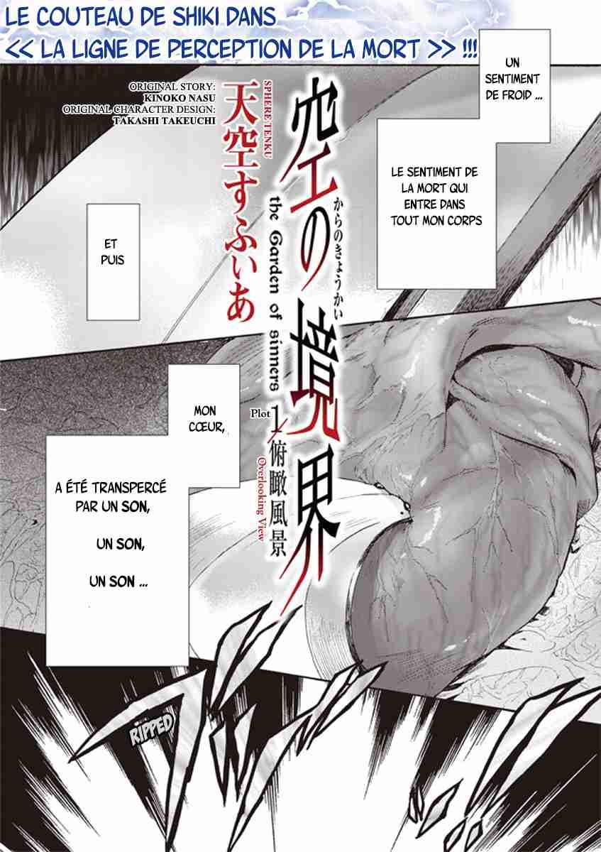 https://nine.mangadogs.com/fr_manga/pic2/4/10564/420788/2563f41ff7c8f1b9ead213bbf8e1cb1e.jpg Page 1
