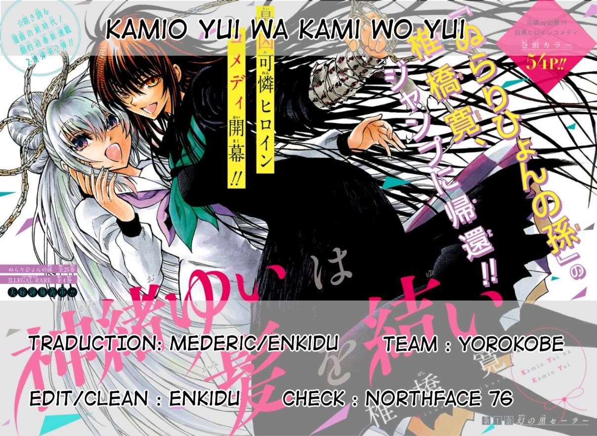 https://nine.mangadogs.com/fr_manga/pic2/4/8004/413198/82d48d8067ff5d0396928c89ade9360d.jpg Page 1