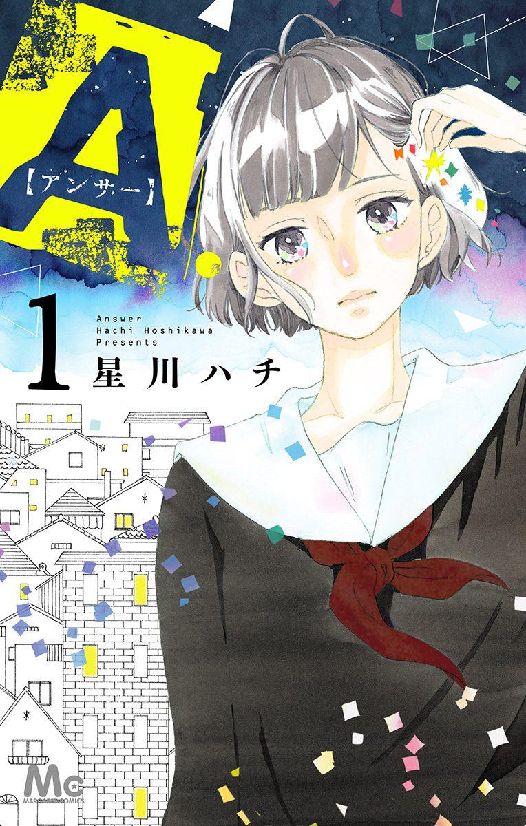 https://nine.mangadogs.com/fr_manga/pic2/40/9000/389173/AAnswer1VF_0_609.jpg Page 1