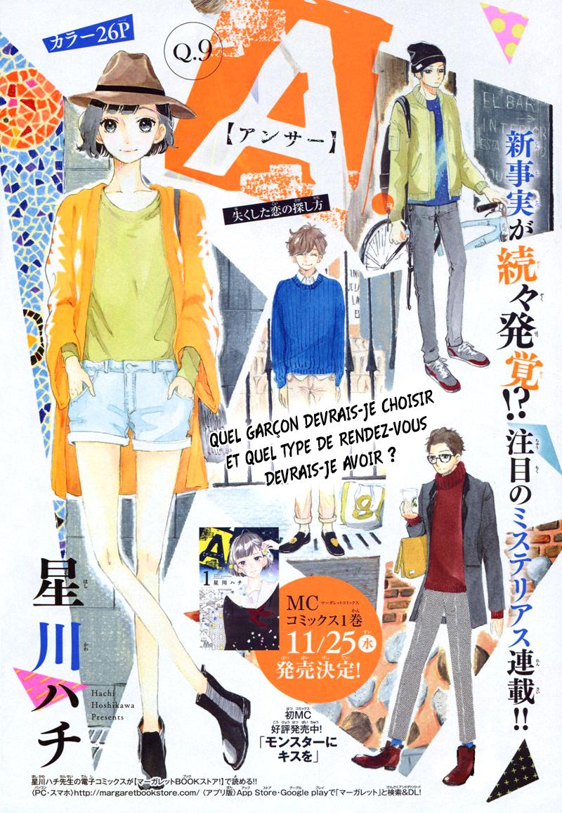 https://nine.mangadogs.com/fr_manga/pic2/40/9000/389182/AAnswer9VF_0_544.jpg Page 1