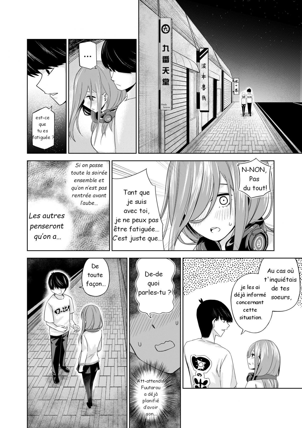 https://nine.mangadogs.com/fr_manga/pic2/41/13353/558976/fc5b3186f1cf0daece964f78259b7ba0.jpg Page 2