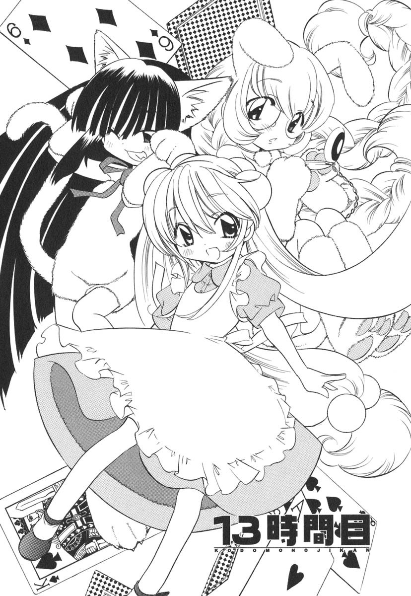 https://nine.mangadogs.com/fr_manga/pic2/43/14123/560381/0efd17865ecce4a3e4e14ff4afe25359.jpg Page 1