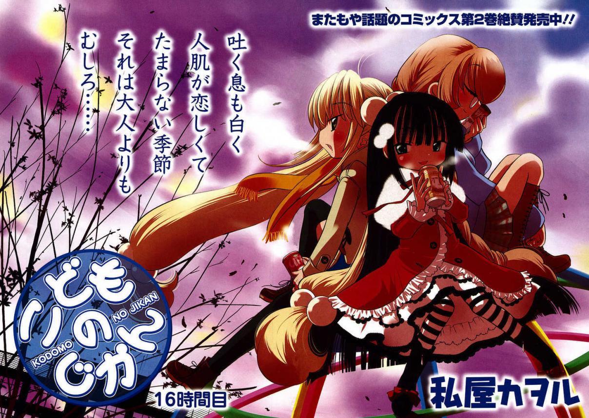 https://nine.mangadogs.com/fr_manga/pic2/43/14123/560384/05de265b83af799ad4f6753aff62d1ee.jpg Page 2