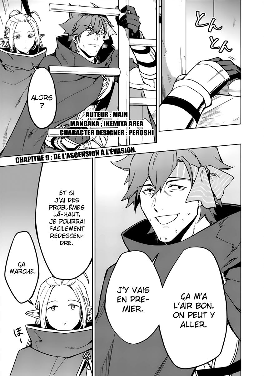 https://nine.mangadogs.com/fr_manga/pic2/46/3310/420926/KuitsumeYouheiNoGensouKita_0_316.jpg Page 1