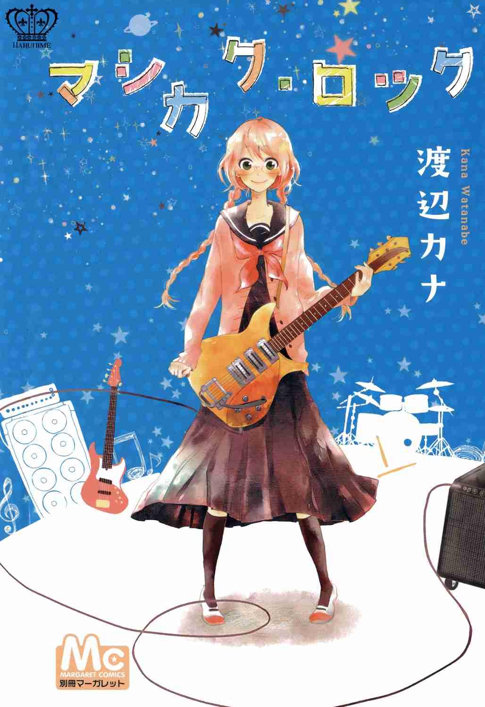https://nine.mangadogs.com/fr_manga/pic2/48/7984/279330/1def17d9247d7c8fb3b54f1fe9fc8fc2.jpg Page 3