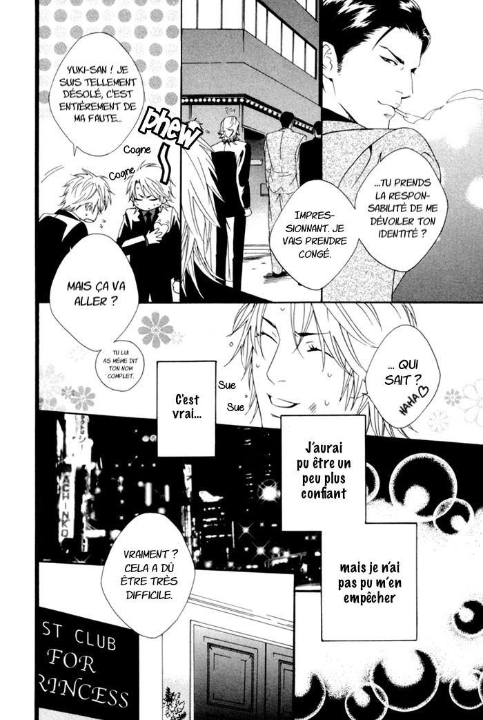 https://nine.mangadogs.com/fr_manga/pic2/49/12209/518617/d25ba65ac30f366b3056eeff4ee2e5b5.jpg Page 11