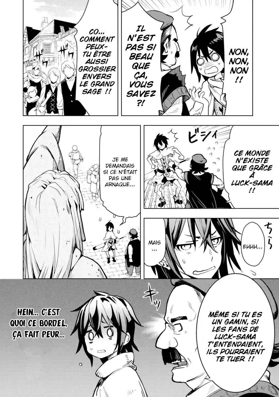 https://nine.mangadogs.com/fr_manga/pic2/49/8369/377955/KokoWaOreNiMakaseteSakiNiI_6_306.jpg Page 7