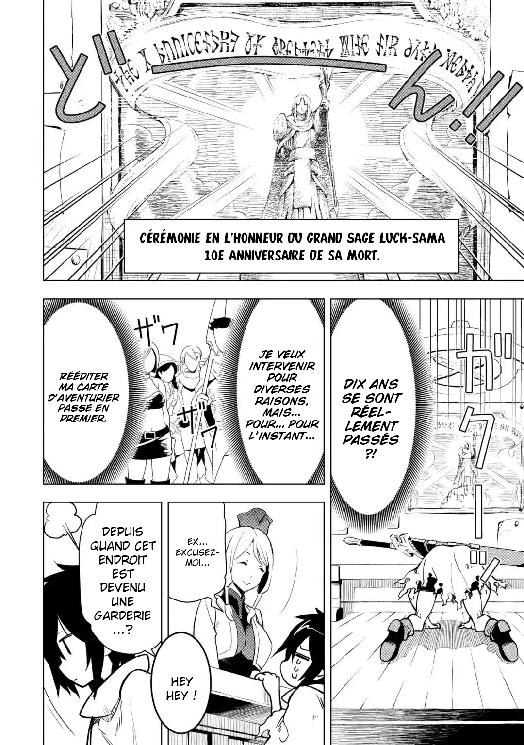 https://nine.mangadogs.com/fr_manga/pic2/49/8369/377955/KokoWaOreNiMakaseteSakiNiI_8_291.jpg Page 9