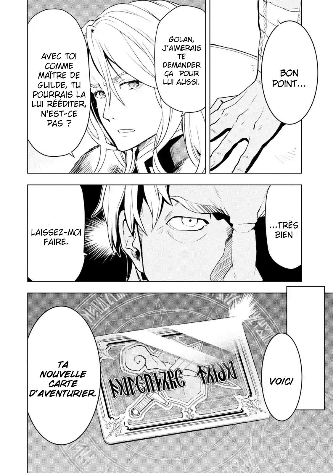 https://nine.mangadogs.com/fr_manga/pic2/49/8369/522649/KokowaOreniMakaseteSakiniI_6_721.jpg Page 7
