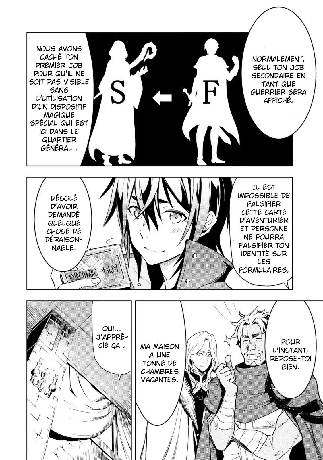 https://nine.mangadogs.com/fr_manga/pic2/49/8369/522649/KokowaOreniMakaseteSakiniI_8_430.jpg Page 9
